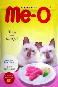 pouch meo پوچ بچه گربه مئو ماهی - Copy