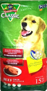 calssic 15kg-2 غذای خشک سگ کلاسیک - Copy