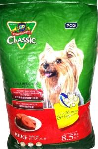 calssic 8kg غذای خشک سگ کلاسیک - Copy