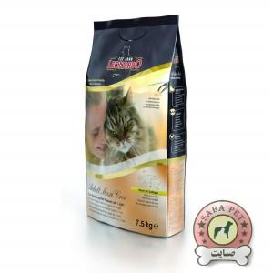 غذای گربه لئوناردو