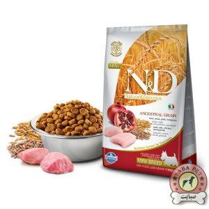 Farmina غذای خشک سگ بالغ نژاد کوچک حاوی مرغ و انار N&D-001