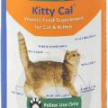 مکمل ویتامین گربه