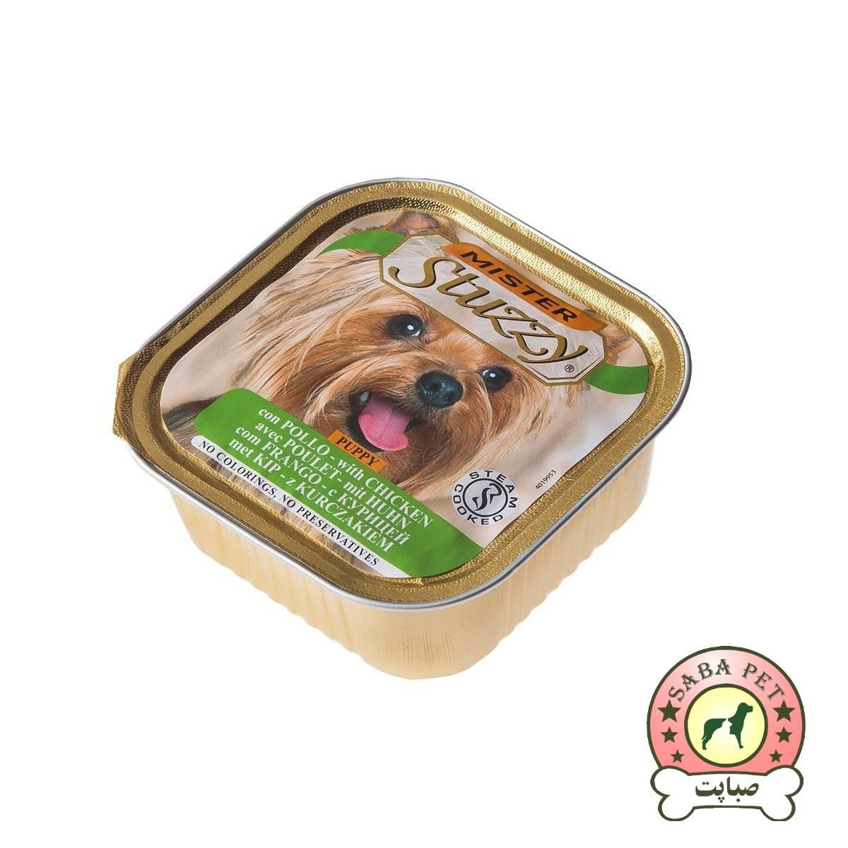 کنسرو توله سگ با طعم مرغ 150 گرم Stuzzy